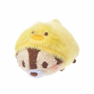 Disney Store Japan Reversible Chip Egg Easter Mini Tsum Plush New with Tags