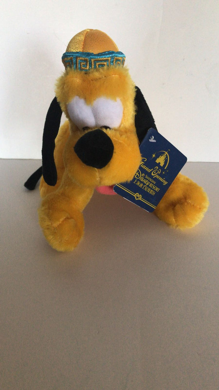 Disney Parks Shanghai Grand Opening 9in Pluto Plush New with Tags