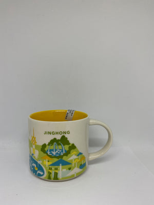 Starbucks You Are Here Collection Jinghong China Ceramic Coffee Mug New With Box