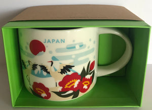 Starbucks You Are Here Collection Japan 2018 Winter Ceramic Coffee Mug New Box