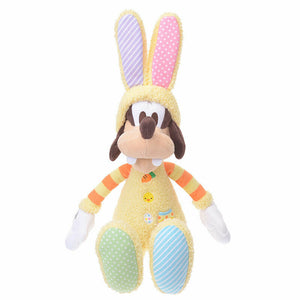 Disney Store Japan Easter Bunny Goofy Plush New with Tags