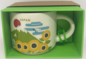 Starbucks Coffee You Are Here Japan Summer Espresso Mug Ornament New with Box