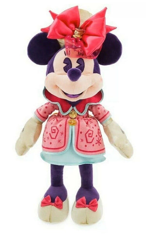 Disney Minnie The Main Attraction Mad Tea Party Plush New with Tags