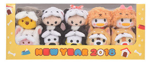 Disney Store 2018 New Year Dog Tsum Tsum Plush Japan Set Mini 3 1/2''