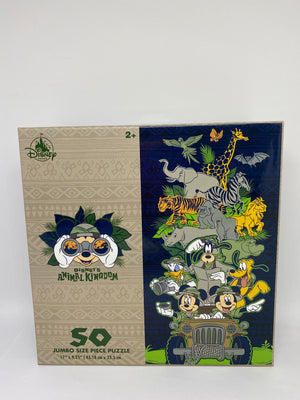 Disney Parks Animal Kingdom 50 Jumbo Size Piece Puzzle New with Box