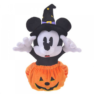 Disney Store Japan Mickey Halloween Pumpkin Reversible Plush New with Tags