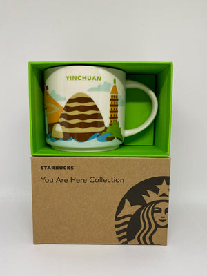 Starbucks You Are Here Collection Yinchuan China Ceramic Coffee Mug New With Box