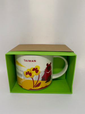 Starbucks You Are Here Taiwan Ceramic Coffee Mug New with Box