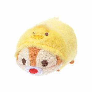 Disney Store Japan Reversible Dale Egg Easter Mini Tsum Plush New with Tags