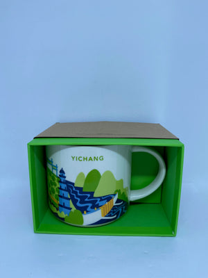 Starbucks You Are Here Collection Yichang China Ceramic Coffee Mug New w Box