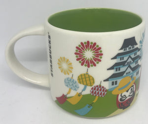 Starbucks You Are Here Collection Japan Summer Ceramic Coffee Mug New with Box