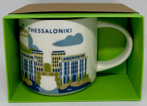 Starbucks You Are Here Thessaloniki Greece Ceramic Coffee Mug New with Box