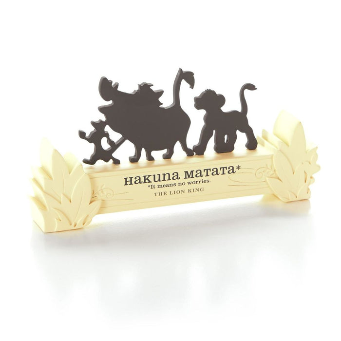 Hallmark Disney Hakuna Matata It Means No Worries Silhouette Cutout New