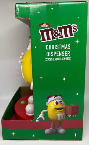 M&M's World Santa Yellow Candy Dispenser with Christmas Tree Music New with Box