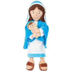 Hallmark Mother Mary Holding Baby Jesus Plush Doll New with Tags