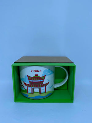 Starbucks You Are Here Collection Xining China Ceramic Coffee Mug New with Box