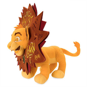 Disney Wisdom Simba The Lion King November Limited Release Plush New with Tag
