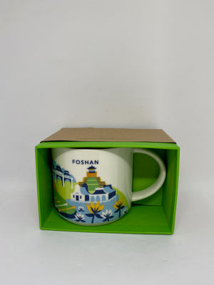 Starbucks You Are Here Collection Foshan China Ceramic Coffee Mug New with Box