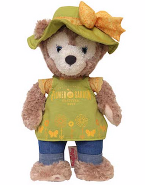 "Disney Parks Shelliemay Bear Flower And Garden 2017 Plush 12"" New With Tags"
