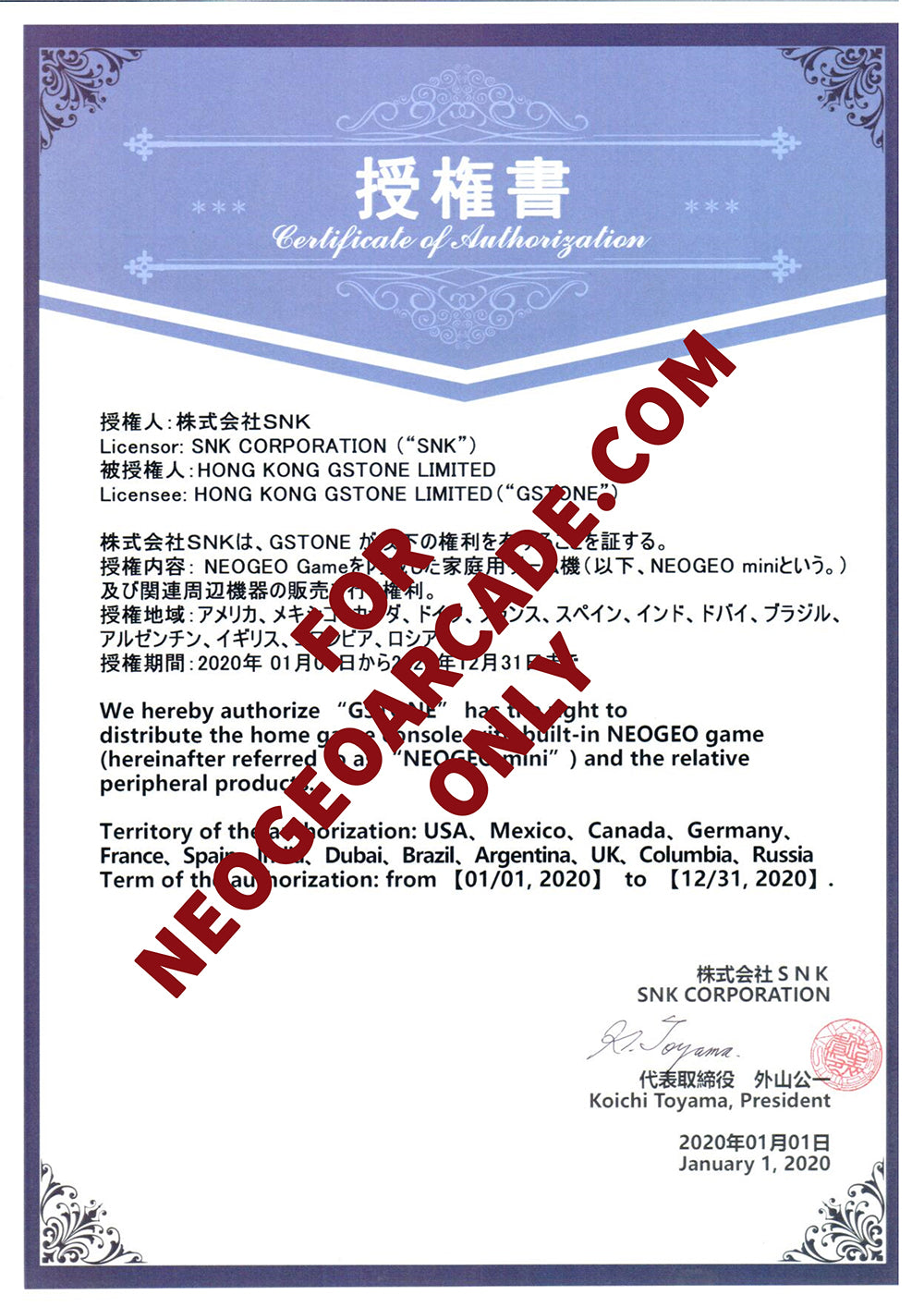 SNK Authorization & Certifications Details 1