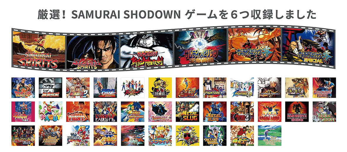 SNK NEOGEO Mini Samurai Shodown Limited Edition Game List