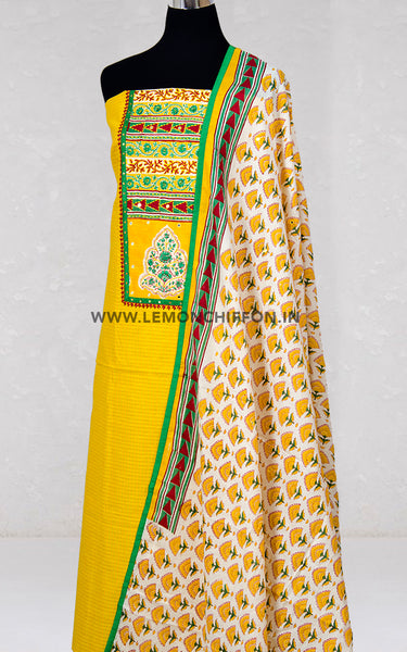 Embroidered Yellow Cotton Salwar Suit