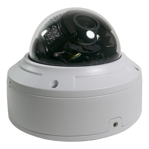 5MP Sibell IP Motorized Zoom Vandal Dome Camera w/ IR and 2 Way Audio