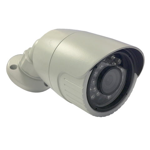 Alliance 1MP/720p HD-CVI/TVI/AHD/Analog IR Bullet Camera