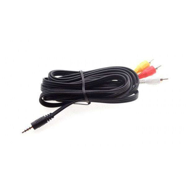 RCA to 4p Prong AV Cable, 3m