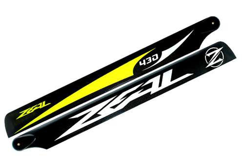 Carbon Fiber Zeal Blades 430mm (Yellow)