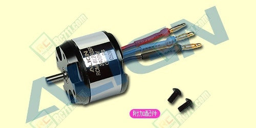 250SP Brushless Motor(3400KV) RCM-BL250SP