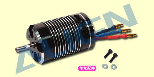 600XL Brushless Motor(1650KV) RCM-BL600XL