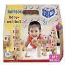 Matador Babyarchitect - 22 Pieces - Simply Green Baby