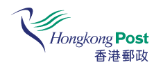 Hong Kong Post