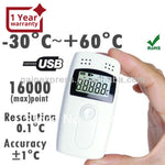 E03RC-4 Digital Temperature USB interface Data Logger 16000 Points - Gain Express