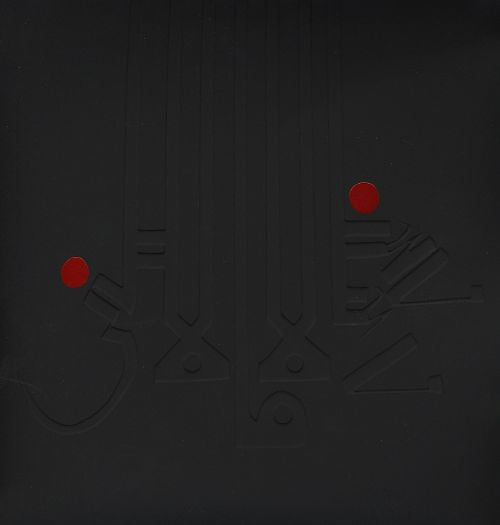 "Shabazz Palaces ""Lese Majesty"" 2xLP"