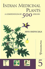 Indian Medicinal Plants: A Compendium of 500 Species  - 5 Volumes Set  By P K Warrier, V P K Nambiar, C Ramankutty