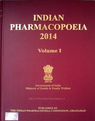 Indian Pharmacopeia 2014 - 7th ed