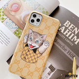 Gucci Style Cat Luxury Leather Protective Designer Iphone Case for Se 11 Pro Max X Xs Xr - iPhone