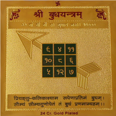 Shree Buddh Yantra