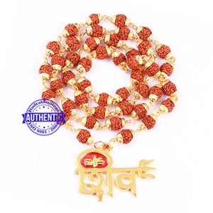 5 Mukhi Rudraksha Mala in gold plated caps with Shiva Pendant