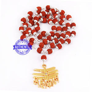 5 Mukhi Rudraksha Mala in silver plated caps with Mahakaal Pendant - 1