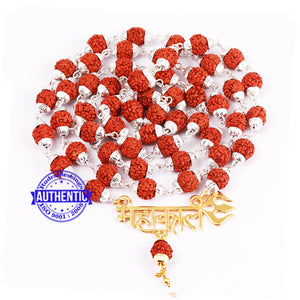 5 Mukhi Rudraksha Mala in silver plated caps with Mahakaal Pendant - 3