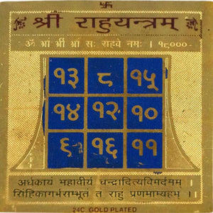 Shree Rahu Yantra