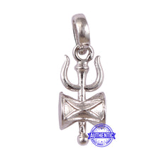 Load image into Gallery viewer, Trishul Pendant - 5