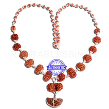 Load image into Gallery viewer, Rudraksha SidhShakti Mala from Nepal (Big size beads)