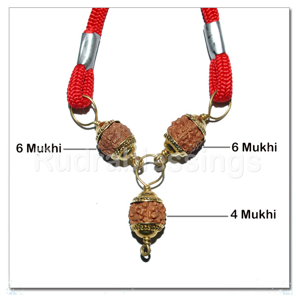 Shree Vidya / Student Pendant From Indonesia