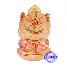 Load image into Gallery viewer, Yellow Agate Ganesha Statue - 1