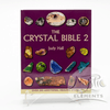 Crystal Bible 2, The, Judy Hall