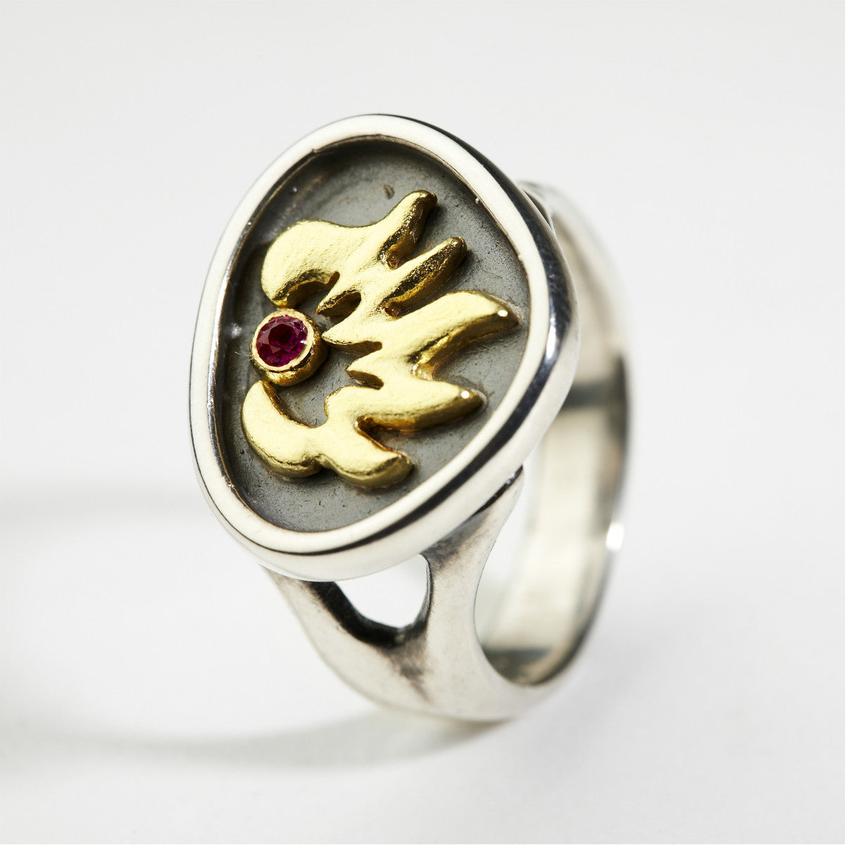 On Fire Ring